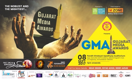 Kush banker at GUJARAT MEDIA AWARD