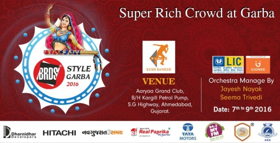 BRDS STYLE GARBA-2016 at Kush Banker Dance Class in Ahmedabad